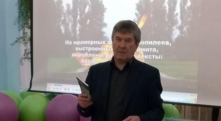 Календарь Беларусь 2017 - праздники